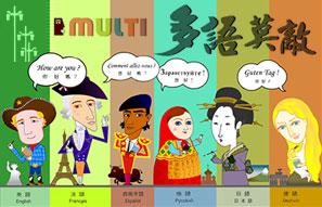 Language Learning Online