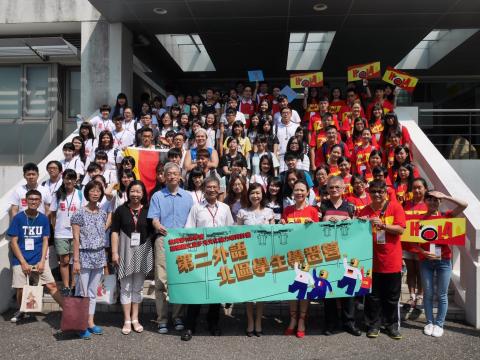 105年8月23-25日第二外語學生學習營